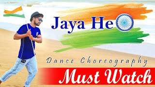 National Anthem || Dance Choreography || Popper Abhay  || Independence Day