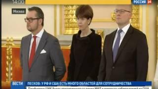ՌԴ նախագահ Վլադիմիր Պուտինն առաջինն է շնորհավորել Դոնալդ Թրամփին