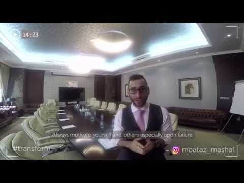 Minute With Moataz #4:  Do you doubt about becoming a leader?
