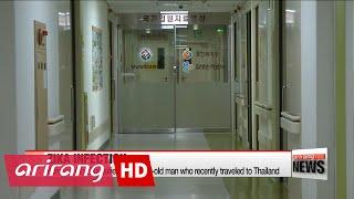 Korea confirms 10th Zika infection