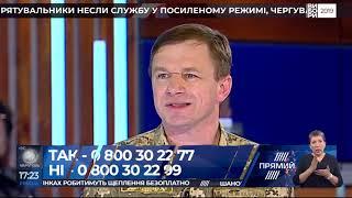 Світ визнав правильність дій  України під час Іловайська і Дебальцева – Шидлюх