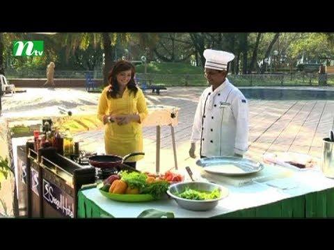 Glitter Rannaghar | Episode 21 | Food programme