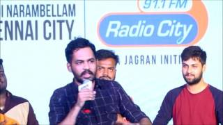Hip Hop Tamizha - Emotional Speech | Live Performance...