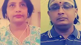 Thedum Kan Paarvai Smule Karaoke by Swami and Chitra Mohankumar