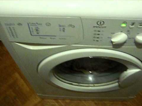 Подскажите что со стиральной машиной?