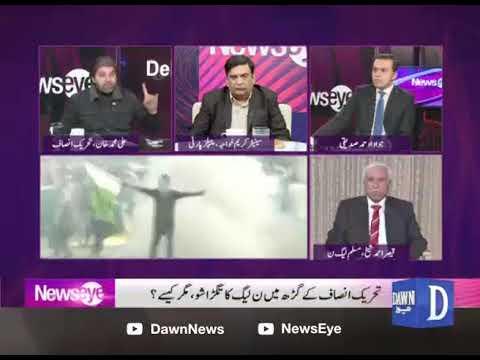 NewsEye - 05 February, 2018 - Dawn News