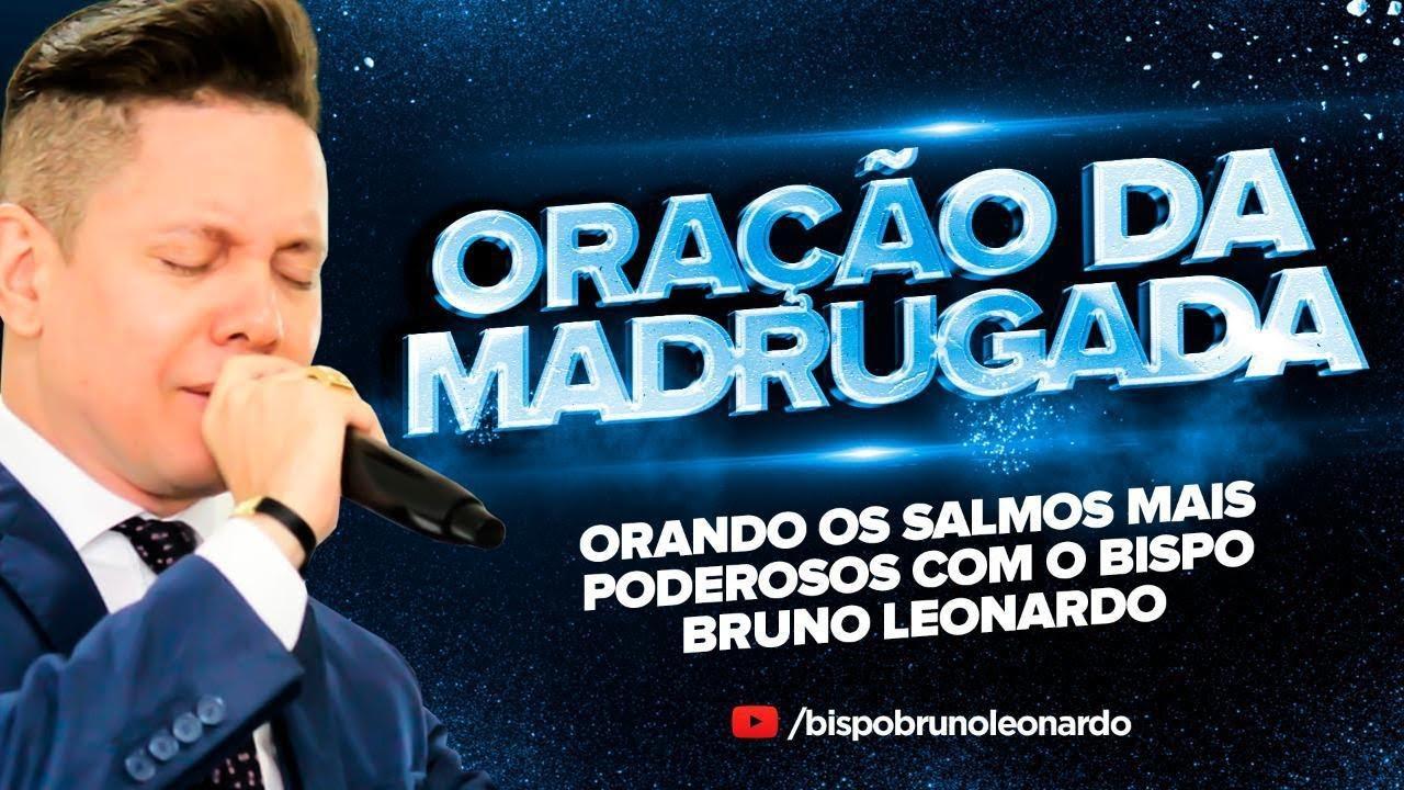 ORAÇÃO DA MADRUGADA - 25 DE OUTUBRO