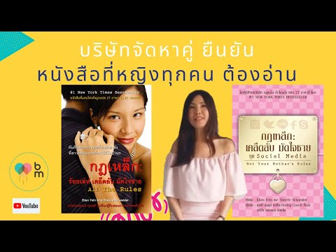 thai dating and singles at thaicupid.com