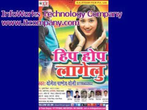 hip hop lagelu new bhojpuri song1 MPEG4