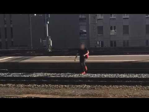 Bahnverhütung: Personenunfall DE - Transports Publics Suisses