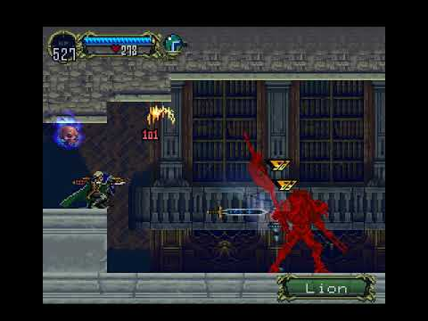 How To Get The Muramasa - Castlevania: Symphony Of The Night SotN