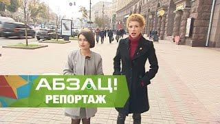 По какой фразе Кристина Лебедь вычисляет извращенцев? - Абзац! - 25.10.2016