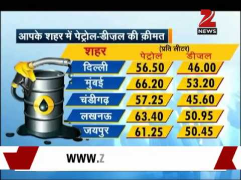Petrol, diesel price cut by over Rs 2 per litre