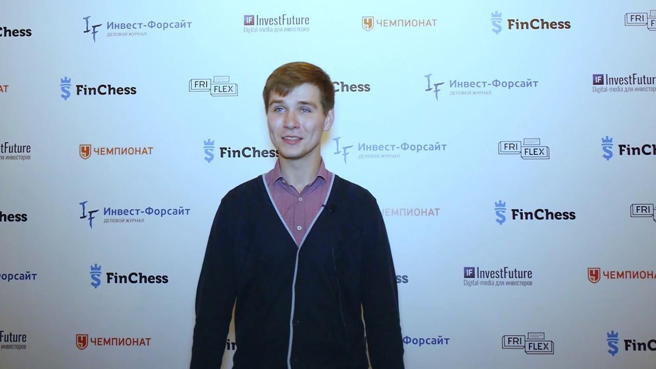 Дмитрий Кириллов - отзыв участника зимней серии FinChess 2019