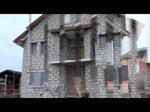 видео: Дома из газобетона