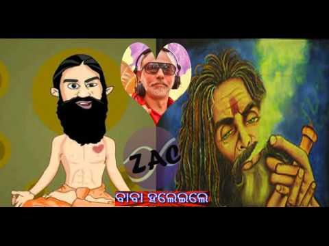 Baba Haleile Tanka Chamara | New Odia Dj Mix 2015