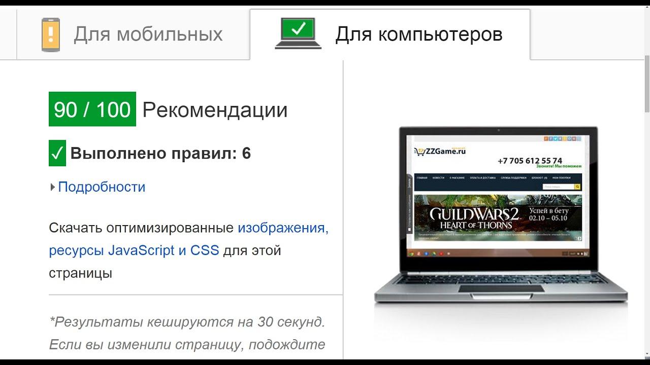 Настройка.htaccess для сайта цпс ир на севастопольском г.москва сайт
