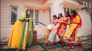 Kerala Muslim Haldi Teaser I Reeba + Shameer I Capitol Theatre I Mannarkkad