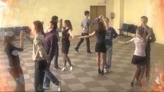 Танец обучение 2012