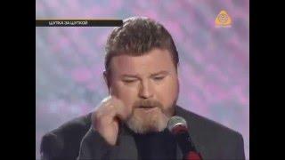 Михаил Евдокимов - Ужас (про собаку)