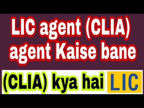 LIC agent ( c l i a ) agent Kaise bane ll full detail in Hindi ll