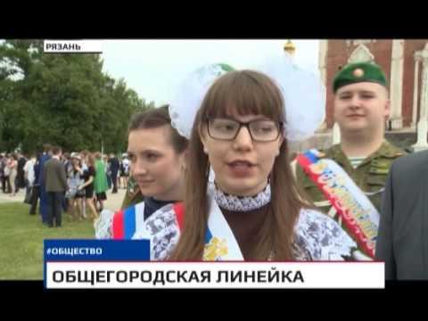 Кролевецкий район новости