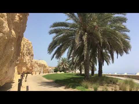 Weekend in Oman