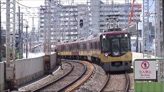 【令和&平成ヘッドマーク装着】京阪電車 8000系8001編成 特急出町柳行き 牧野駅