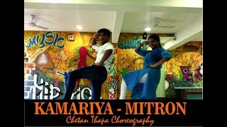 KAMARIYA - MITRON | DANCE CHOREOGRAPHY| BOLLYWOOD GARBA | CHETAN THAPA CHOREOGRAPHY