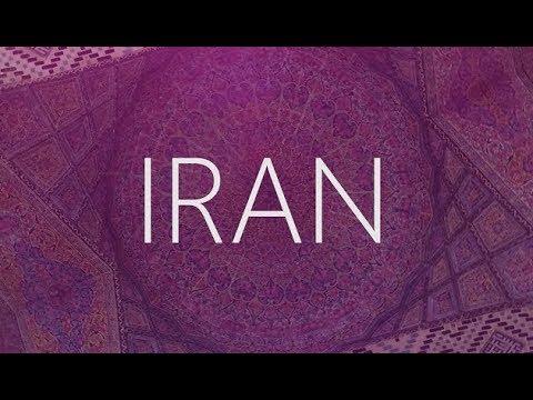 Bicycle touring Video - Travel Iran