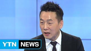 돌아온 'MB 저격수' 정봉주 행보는? / YTN