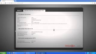 Налаштування Wi-Fi D-Link DIR-615