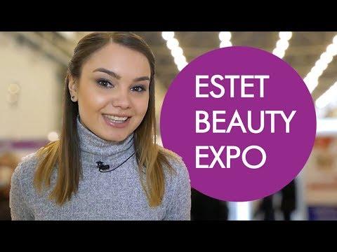 Выставка красоты Estet Beauty Expo 2018. Выпуск 1