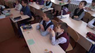 Урок в начальной школе