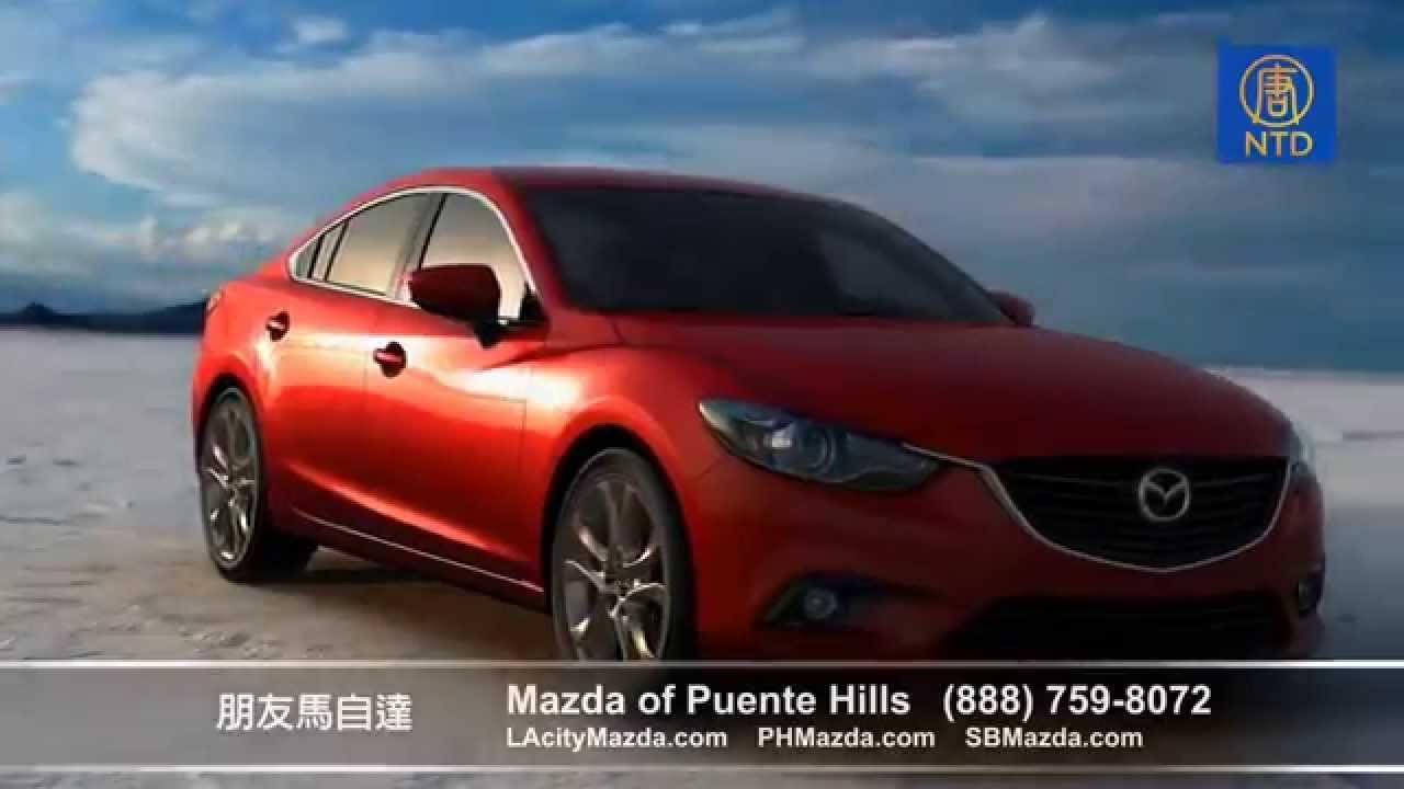 朋友馬自達Mazda Of Puente Hills