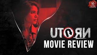 U Turn  Movie Review | Samantha Akkineni I Aadhi Pinisetti | Pawan Kumar