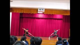 Publication Date: 2014-12-23 | Video Title: 2014培基小學聖誕聯歡會-武術表演