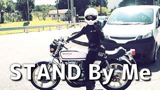 STAND By Me Japanese old motorcycle festival HONDA CBX CBR ミーティング 針テラス Vintage Racers Riders モトブログ