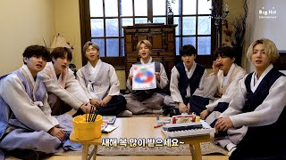 Let's Make New Year Card - BTS (방탄소년단)