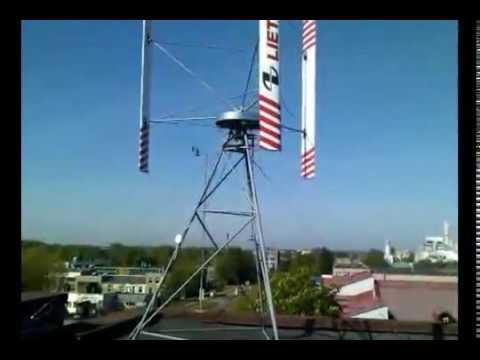 VAWT 3kW Hight Speed Wind Turbine Generator
