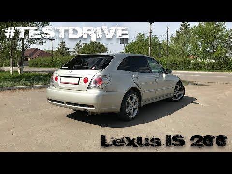 #TESTDRIVE Lexus IS 200 XE10 [2002]