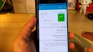 بالعربي مميزات وحركات جالكسي السادس Galaxy S6 Edge