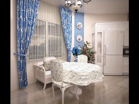 Интерьер хрущевки. Дизайн проект 3 х комнатной квартиры в стиле прованс