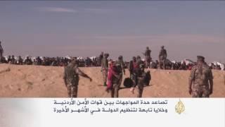 الحكم بإعدام منفذ هجوم البقعة في الأردن