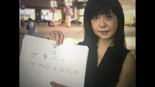 今年5年目を迎えるサマースクールSummer in JAPANが7月24日からはじま...