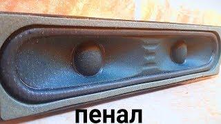 К ШКОЛЕ БАС-ПЕНАЛ И ДВОЙНОЙ ДИНАМИК ЛИМУЗИН