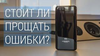 Xiaomi Mi6 - лучший Mi смартфон, каким бы плохим он не был. Xiaomi Mi6 - обзор и опыт использования.