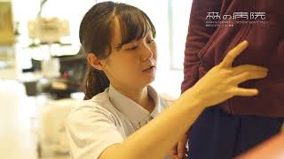成田リハビリテーション病院 リハビリテーションのご紹介