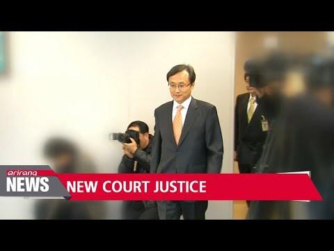 Gwangju court chief Yoo Nam-seok appointed to Constitutional Court
