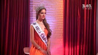 'Міс Україна 2016' розповіла, як переплутала Гройсмана з Горянським